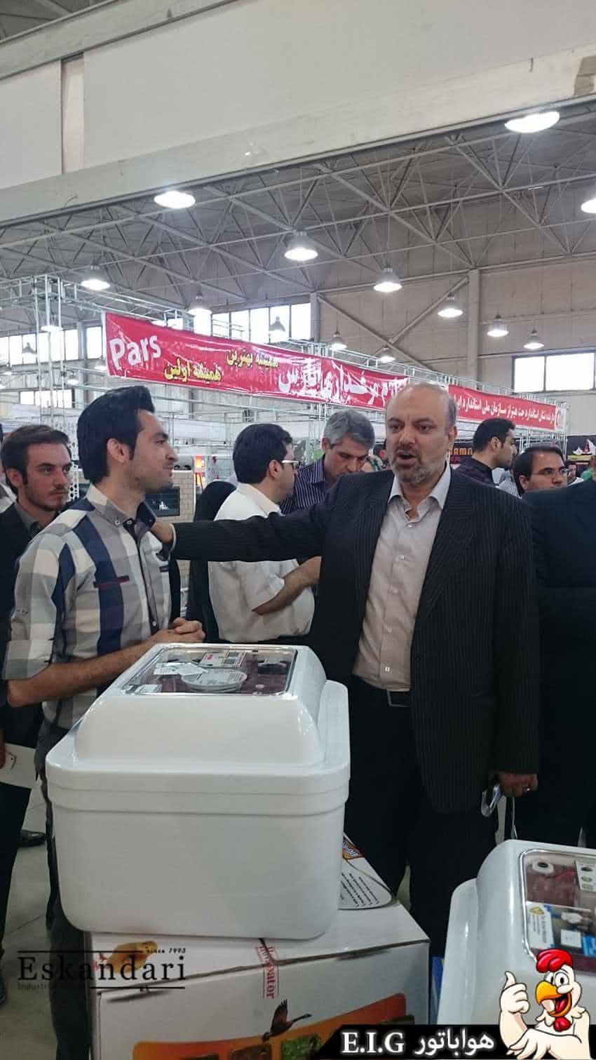 نمایشگاه جوجه کشی در تبریز