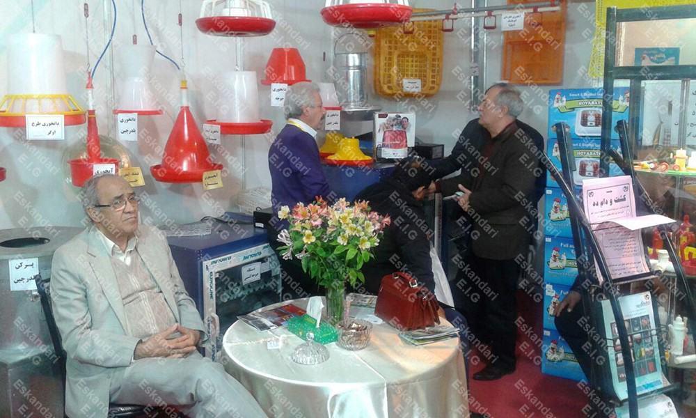isfahan-expo30
