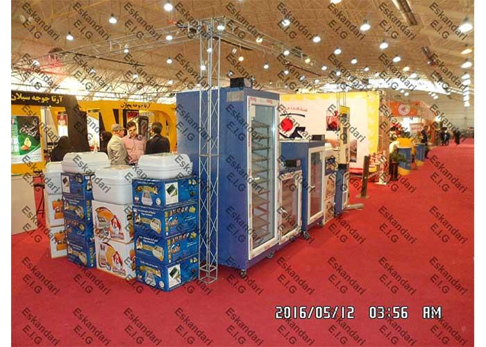 نمایشگاه دام و طیور شیراز - گروه صنعتی اسکندری