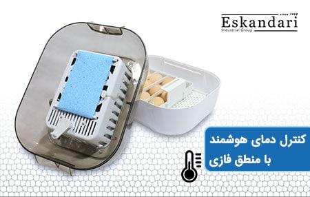 سیستم کنترل دما هوشمند با منطق فازی دستگاه جوجه کشی خانگی