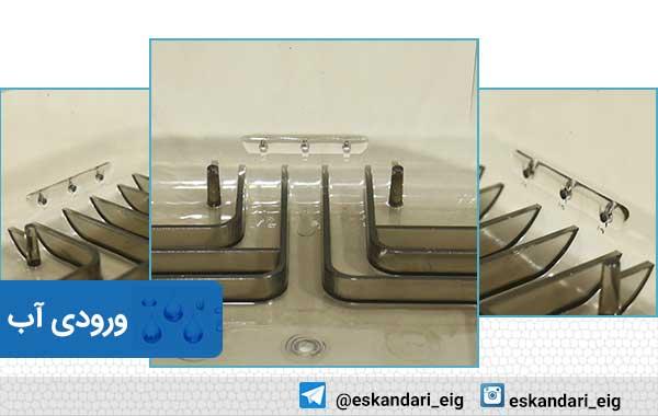 ورودی آب ایزی باتور 5