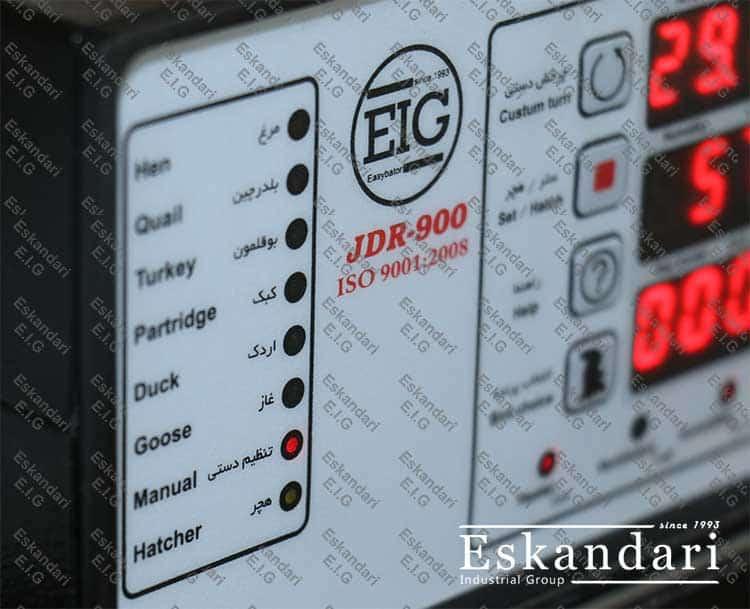 سیستم روز شمار دستگاه جوجه کشی 126 تایی
