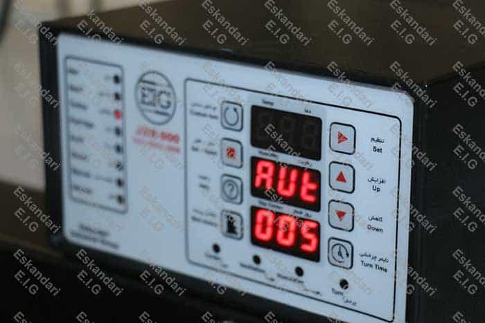 روز شمار دستگاه جوجه کشی 336 تایی