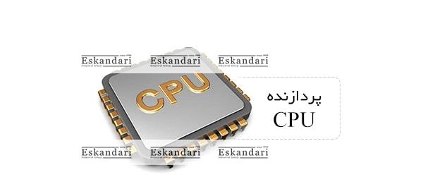 پردازنده دستگاه جوجه کشی 2016 تایی
