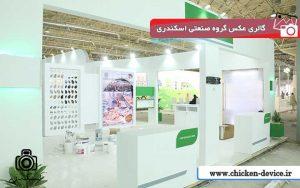 شرکت ها در حال آماده سازی - نمایشگاه دام طیور تهران 96