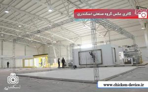 غرفه نمایشگاه در حال ساخت