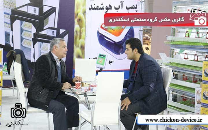 نمایشگاه دام ، طیور آبزیان تهران گروه صنعتی اسکندری - دستگاه جوجه کشی