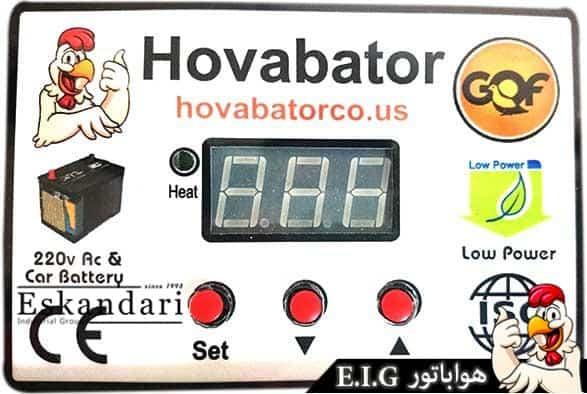 board-device-incubator