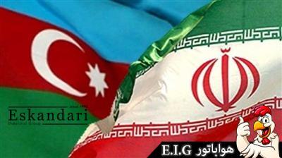 دستگاه جوجه کشی آذربایجان