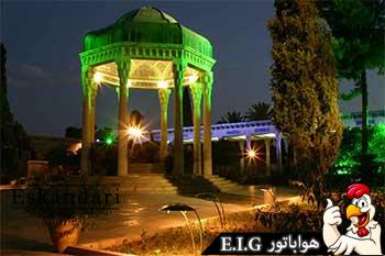 نمایشگاه-شیراز2