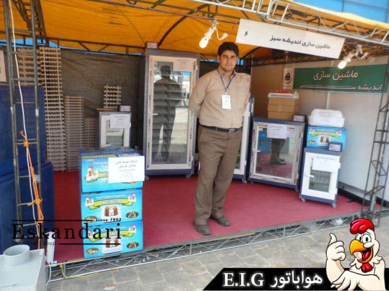 Eskandari group-hovabator-shiraz-10