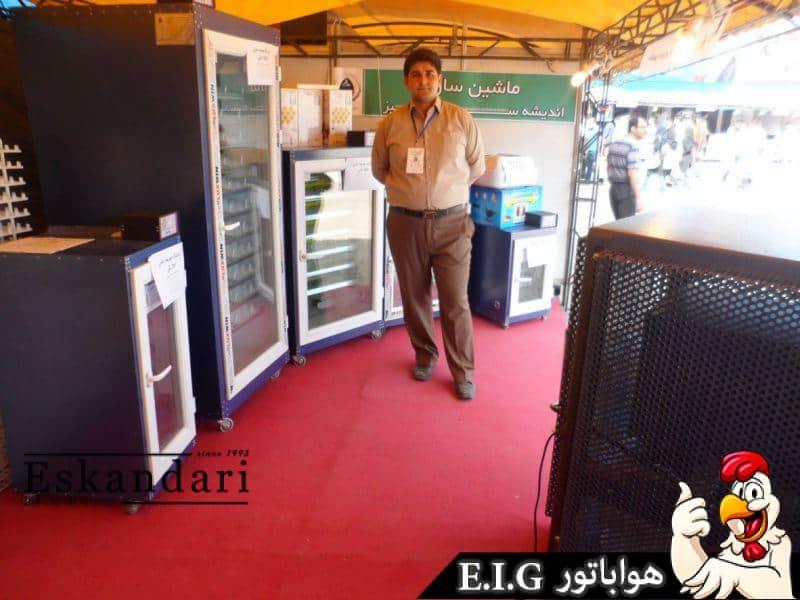 shiraz-hovabator-festival-10