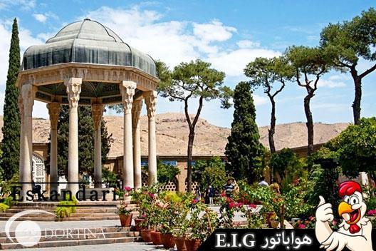 Shiraz-hovabator-festivall00