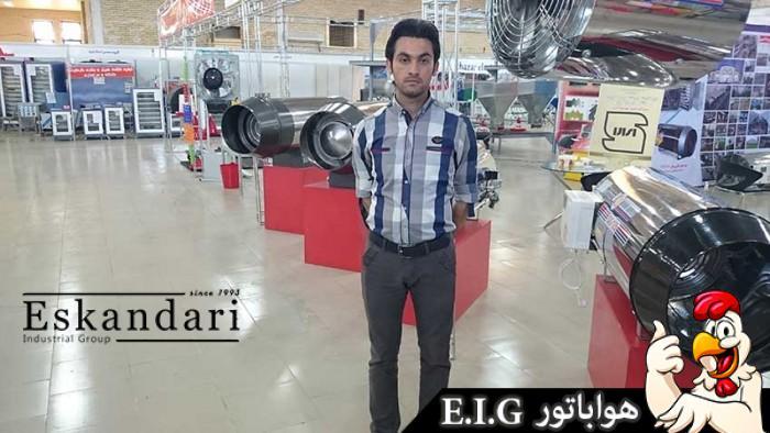 ماشین آلات جوجه کشی در تبریز