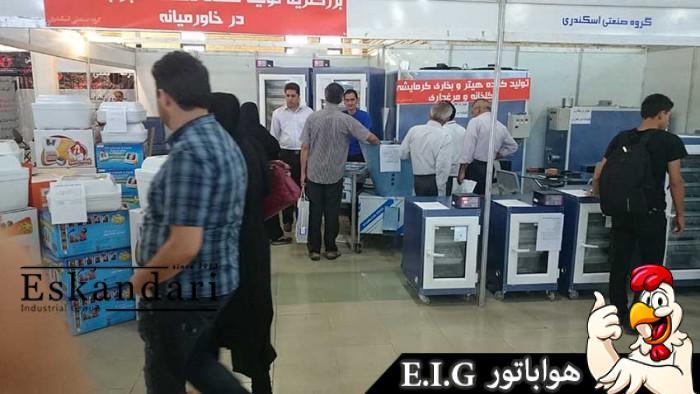 نمایشگاه مرغداری در تبریز
