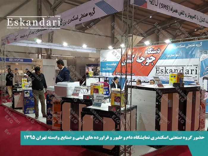 دستگاه جوجه کشی در تهران
