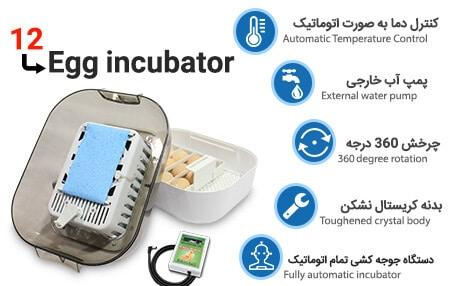 مشخصات دستگاه جوجه کشی خانگی حرفه ای