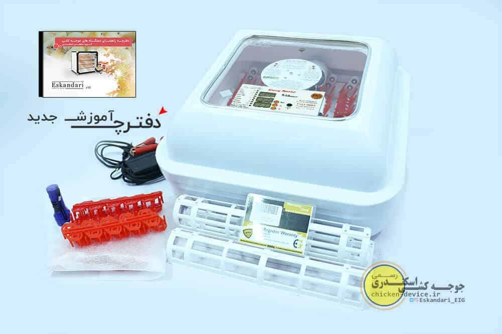 بررسی دستگاه جوجه کشی خانگی کوچک ایزی باتور 1