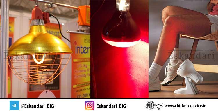 انواع لامپ مادون قرمز