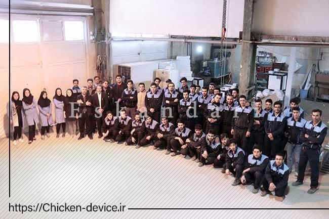 گروه صنعتی اسکندری - Eskandari Industrial Group